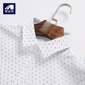 新款长袖薄款衬衫男士休闲撞色印花衬衣男潮