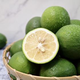 【酸爽一夏】万州青柠檬 淡淡橙味 高维C柠檬酸 皮薄多汁 新鲜直发