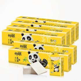 怡飘 熊猫系列竹浆本色母婴适用手帕纸 8抽*3层*60包 10包一条(利信馨)