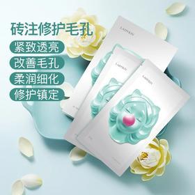 【买一赠二 共3盒】韩国蕾蒂金Ladykin瓷娃娃冰膜修复毛孔涂抹式急救补水面膜5片盒