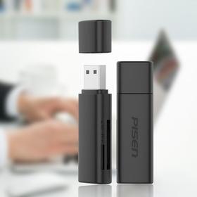 USB2.0单盘符SD/TF二合一读卡器