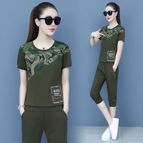 SP1178633新款时尚气质迷彩花色短袖T恤裤子休闲运动两件套TZF