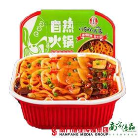 【珠三角包邮】川掌门 自热火锅麻辣菜多多 350g/ 盒  3包/盒 (5月30日到货)