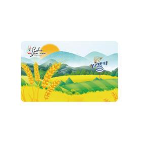 【芒种】苏州市民卡·版权卡