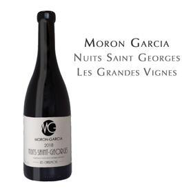 墨陇加西亚尼依圣乔治巨藤之地红葡萄酒 Moron Garcia Nuits Saint Georges Les Grandes Vignes