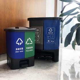 双桶脚踏分类垃圾桶家用 20L/40L/60L