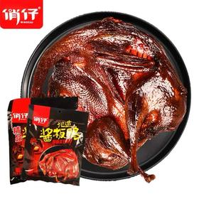 湖南特产俏仔酱板鸭300G即食风味酱卤板鸭香辣手撕鸭肉休闲零食