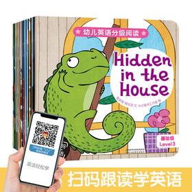 傲游猫幼儿英语分级阅读-基础级 Level 3(套号 12册)原价60