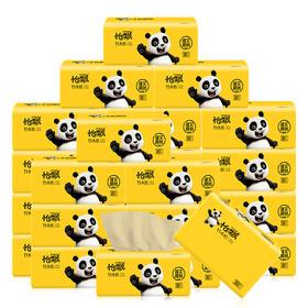 怡飘 熊猫系列竹浆本色母婴适用抽纸 100抽*3层*24包(利信馨)