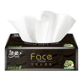 洁柔Face系列 软抽黑色 4层90抽16包JR124-01(利信馨)