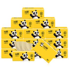 怡飘 熊猫系列竹浆本色母婴适用抽纸 100抽*14包(利信馨)