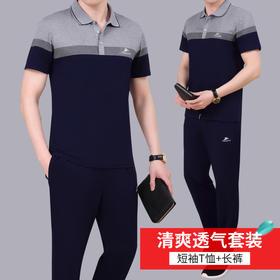 SP-6045FEW新款时尚舒适短袖T恤长裤休闲两件套TZF