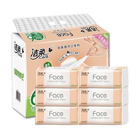 洁柔纸面巾Face软抽 120抽3层6包装JR078-01(利信馨)