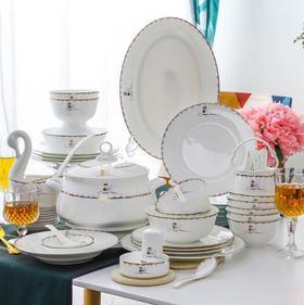 【餐具】.景德镇陶瓷餐具套装 天鹅 骨瓷饭碗盘子
