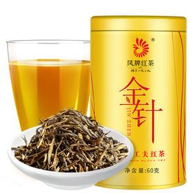凤牌红茶 茶叶 云南金丝滇红金针金芽茶工夫红茶60g罐装 新茶