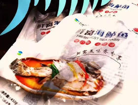 恒星恒腌制海鲈鱼(400-450g/袋)