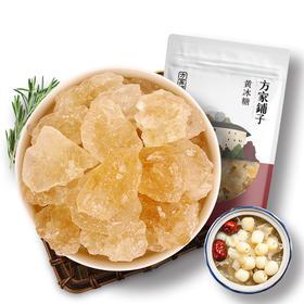 黄冰糖350g*2袋