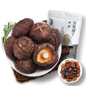 香菇250g*2袋
