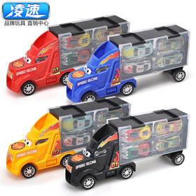 凌速儿童玩具拖头货柜车|耐摔多功能益智玩具【日用家居】