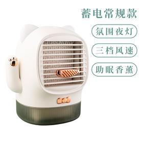 电风扇小型迷你制冷空调神器学生宿舍办公室超静音便携式充电usb