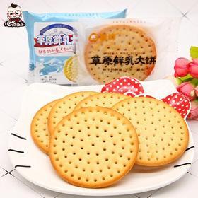 蒙辉草原饼干108g