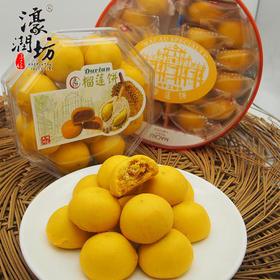濠润坊榴莲饼230g
