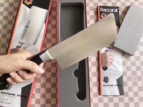 出口澳洲BACCART中式厨刀厨房刀具菜刀17.5cm磨刀器