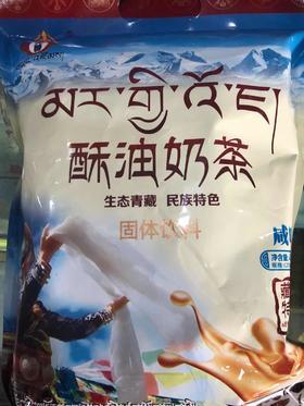 酥油奶茶400g 20gx20袋