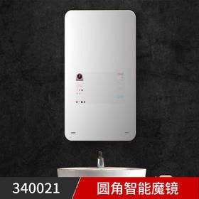 340021  15C00圆角智能魔镜(联系客服享受专属价)