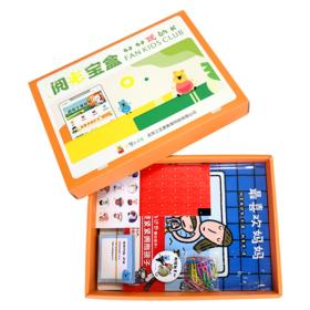 阅光宝盒 内含樊登小读者月卡一张(0-6岁)