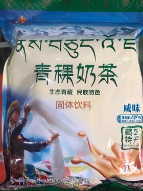 青稞奶茶400g 20gx20袋