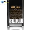【下单每箱减150】洋河小黑瓶 整箱12瓶装 商品缩略图1