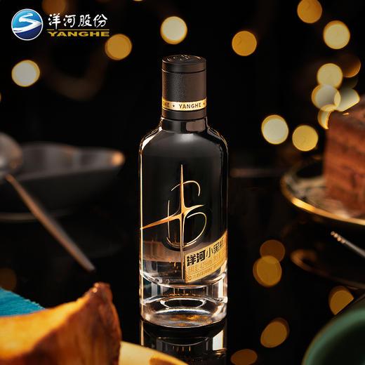 【下单每箱减150】洋河小黑瓶 整箱12瓶装 商品图4
