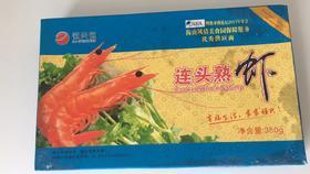 恒兴恒盒冻连头熟虾31/40(300g/盒)