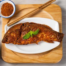 云南石屏宝秀煎鱼250g/500g  | 原生态带麟整鱼  肉质肥厚 香辣入口  外焦里嫩 滋味醇厚
