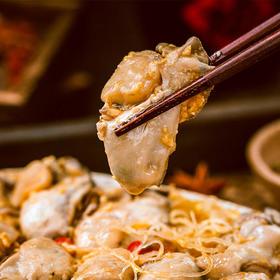 恒兴渔港蒜蓉生蚝肉(300克/盒)