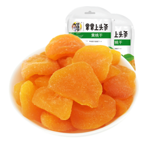 黄桃干100g/袋