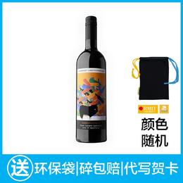 【赠品】Goodovinters 孤独汪赤霞珠干红葡萄酒Shiraz 750ml/支澳洲进口国内发货