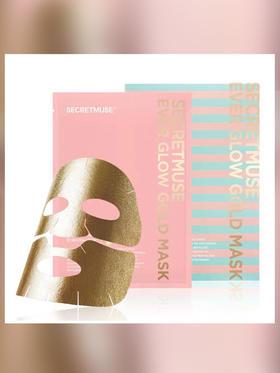 韩国Secretmuse缪斯的秘密 弹润紧致 24k黄金面膜 30ml*4片装