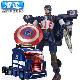 凌速复仇英雄联盟神盾队长机器人|形态多变 质量保证【日用家居】