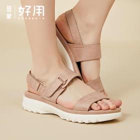 【2020新款夏】Rockfish运动凉鞋