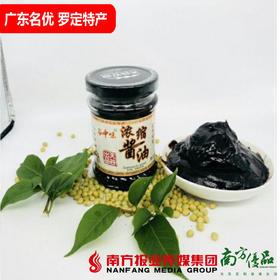 【珠三角包邮】罗定特产 谷中味浓缩酱油 240g/ 瓶 (次日到货)