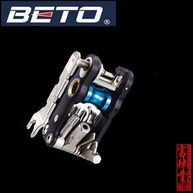 BETO 多功能迷你组合工具18功能 CO2充气嘴 截链器内六角补胎工具