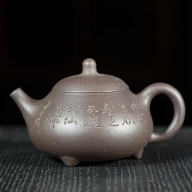 传世五瓢·曼生石瓢