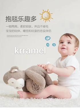 krramel棵沐儿童动物抱毯安抚玩偶