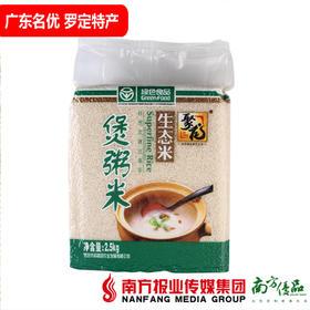 【珠三角包邮】罗定特产 聚龙煲粥米 2.5kg/ 袋(6月1日到货)