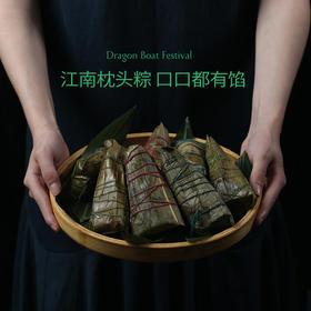 那时花开  端午礼盒 粽子礼盒 百年老味道 黑猪鲜肉粽130g*2;玫瑰洗沙粽130g*2;蛋黄鲜肉粽130g*2