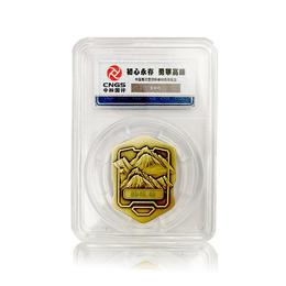 【赠品】中国首次登顶珠峰60周年纪念铜章