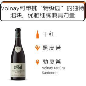 2014年普利尔酒庄沃尔内一级园桑特诺红葡萄酒 Domaine Jacques Prieur Volnay 1er Cru Santenots 2014