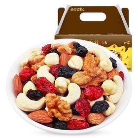 每日坚果650g/盒 【26小包】(核桃仁+蔓越莓+扁桃仁+腰果+榛子仁+蓝莓干)